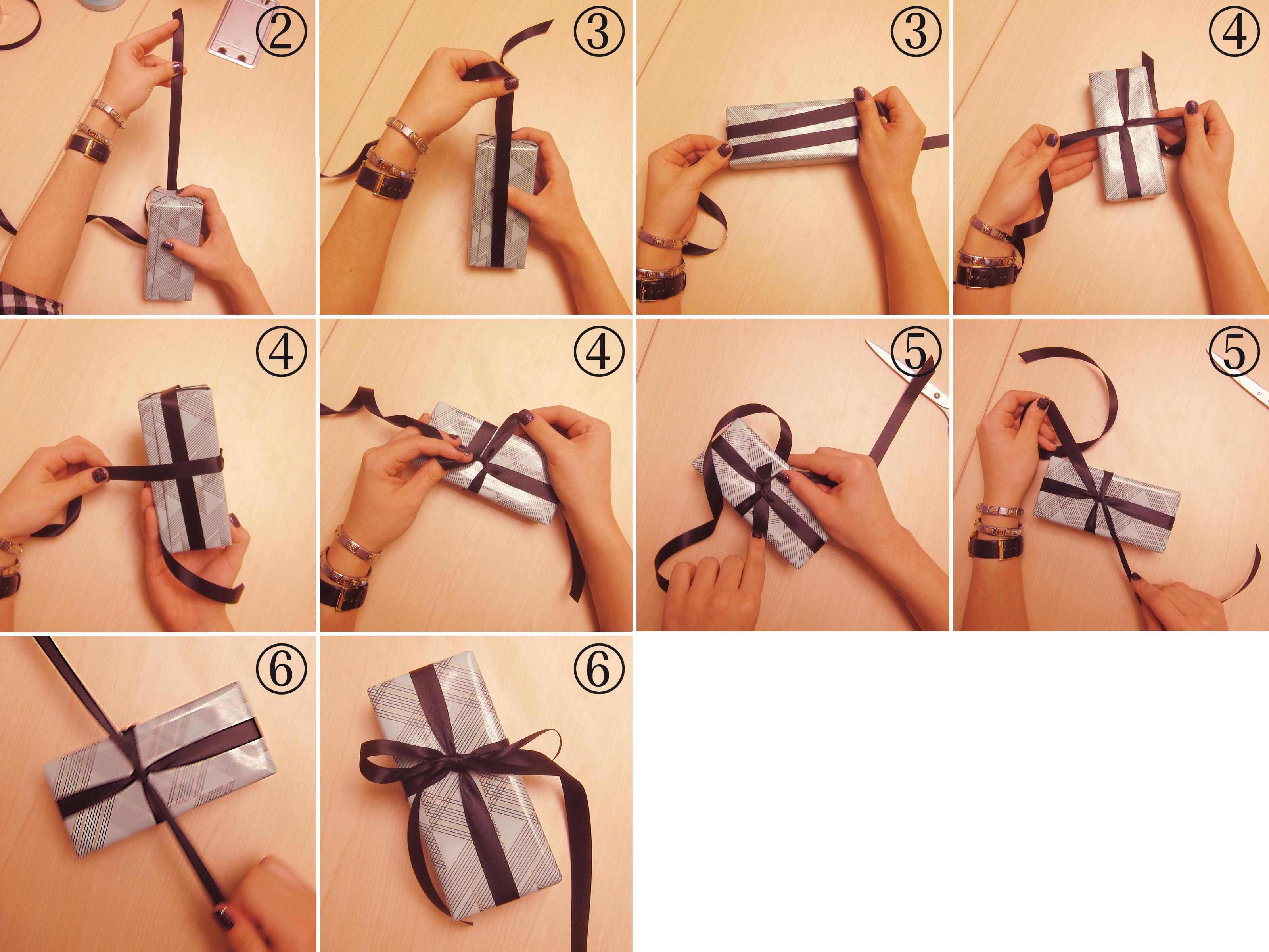 Anleitung zum geschenke einpacken